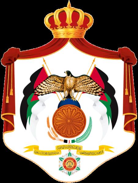معلومات عن شعار الأردن