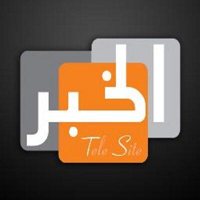 تردد قناة الخبر السورية على النايل سات , ترددات النايل سات 2019