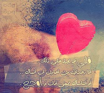 اجمل حالات الحب والشوق للواتس اب حالات واتس اب عشق وحب