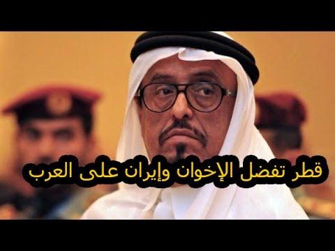 احلى نكت مضحكة على القطريين 2018 , اجمل النكت عن قطر 2018