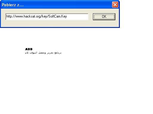 برنامج تحرير وجلب معظم أنواع السوفت كام KeyEditorPL