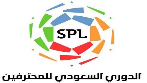 تاريخ بداية الدوري السعودي الموسم الجديد 2018 - 2019