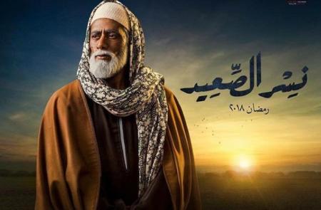 كلمات اغنية مسلسل نسر الصعيد كاملة مكتوبة يعلم ربنا احمد شيبه