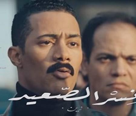 كلمات اغنية يا عمنا محمود الليثي , اغاني مسلسل نسر الصعيد محمد رمضان