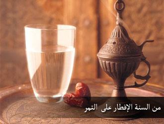 عبارات عن فطور رمضان , صور فطور رمضاني , عبارات تكتب على صور سفرة رمضان