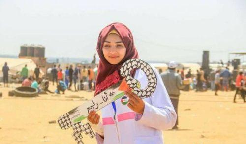 سبب قتل المسعفة رزان النجار , صور الشهيدة رزان النجار