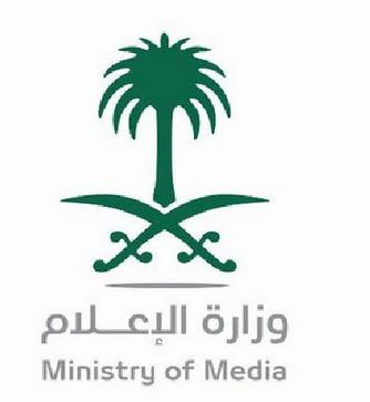 السعودية ترد على اتهامات الاتحاد الأوروبي فيما يخص بي أوت كيو