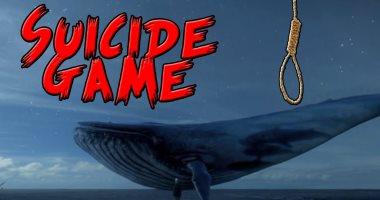 جديد حالة إنتحار في السعودية بسبب الحوت الأزرق
