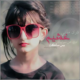 صور بنات صغيرات جميلات , صور بنات صغار لحالات الواتس hd