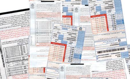 رقم خدمة تصحيح فواتير الكهرباء في السعودية ,  ماهي خدمة تصحيح الفواتير