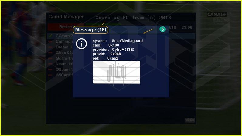 طريقة اظهار بيانات وحالة السيرفر ECM Info على بلجين GP4