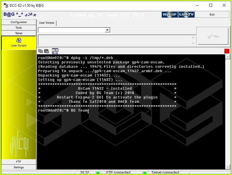 OsCam 11432 For GP4 Images