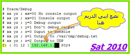 شرح بالصورة تشغيل Gbox Trace في بلجن Gbox Center او Gbox Suite