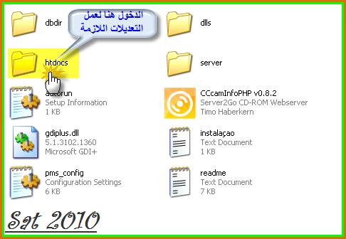 شرح بسيط CCcamInfoPHP_v0.8.2 لمتابعة حاله سيرفر سي سي كام