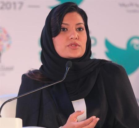 تعيين صاحبة الأميرة ريما بنت بندر بن سلطان بن عبدالعزيز آل سعود سفيرة في امريكا