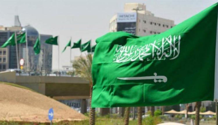 موقف السعودية من المشاركة في ورشة السلام من أجل الازدهار