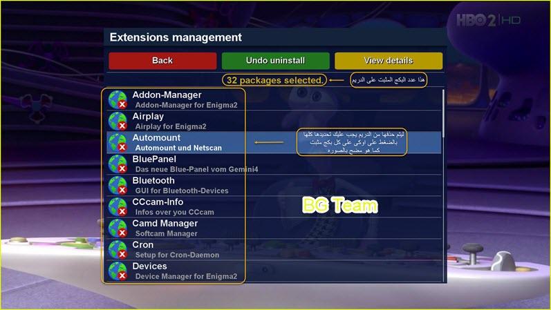 Automount Team Sites