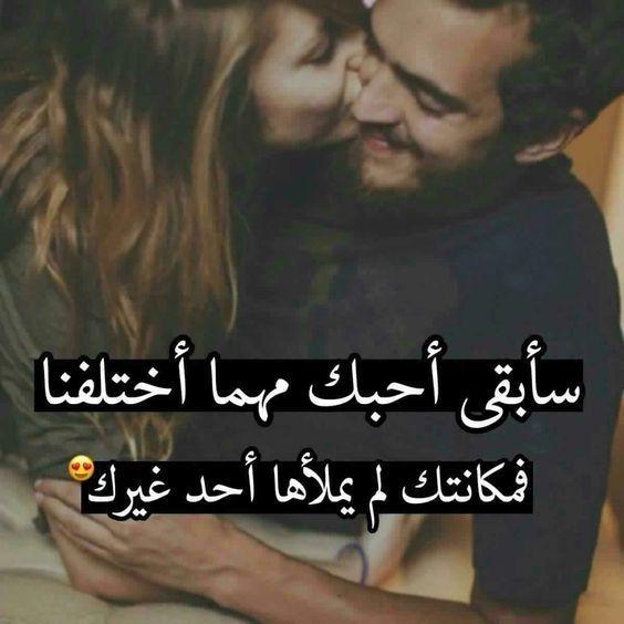 كلمات حب وعشق روعة عبارات جميلة مزخرفة