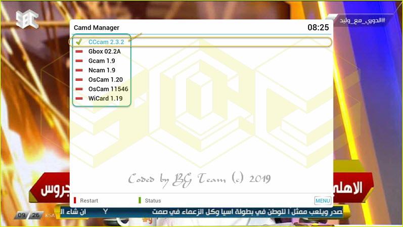 جميع ملفات الايمو الخاصة ببلجين GP4 لدريم بوكس 920