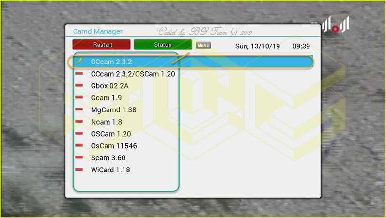 جميع ملفات الايمو الخاصة ببلجين GP4 لدريم بوكس 820