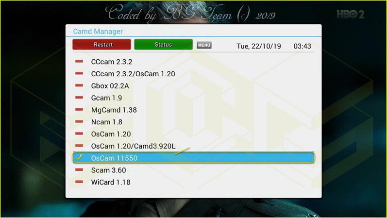 جميع ملفات الايمو OsCam 11550 لدريم 820