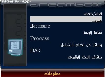 حصرياً تعريب وتعديل خط سكن(FONT) دريم 800 HD