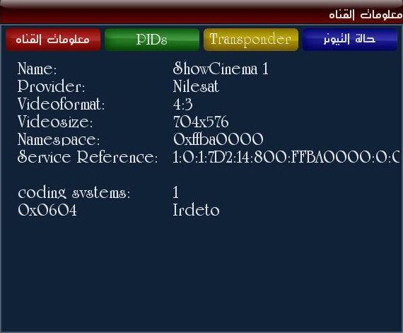 ������ ����� ������ �� ���(FONT) ���� 800 HD