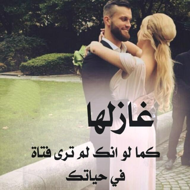 أروع الكلمات الرومانسية للمحبين , خواطر وعبارات غاية فى الرقة والرومانسية