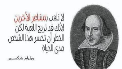 أقوال لحكماء وفلاسفة ستعجبك , مقولات شهيرة عن الحياة لحكماء وفلاسفة لا مثيل لها