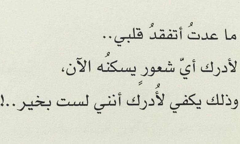 رسائل عتاب قوية للحبيب ستجعل قلبه يرق , عتاب للزوج المهمل المشغول
