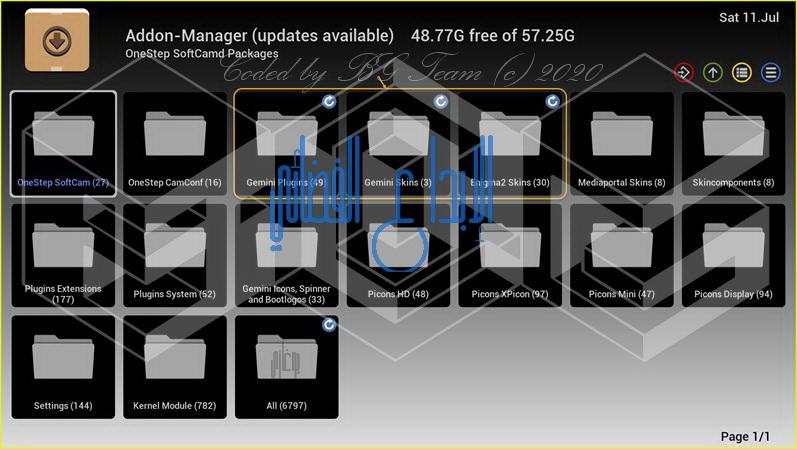 اصدر فريق جميني بتحديثات عده على البلجين GP4.1