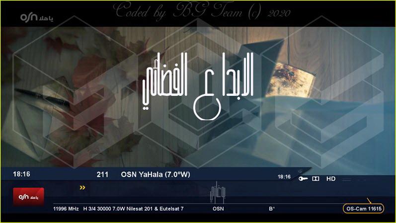 OsCam 11615 For (gemini4)-GP4.x
