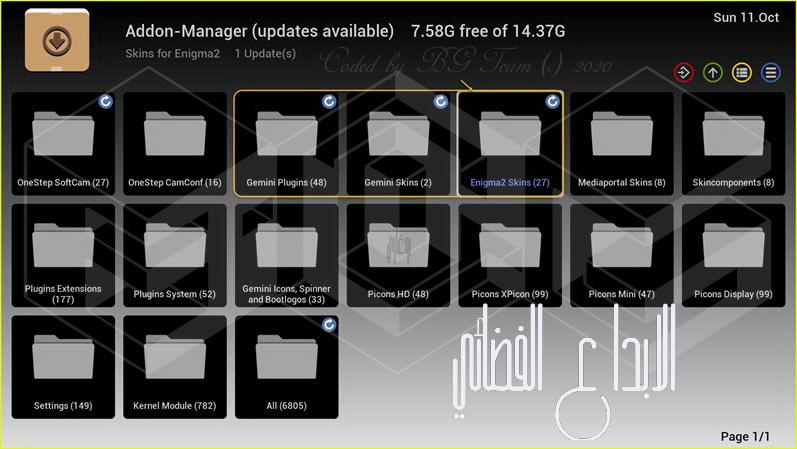 تحديثات (2020.10.11)من فريق جميني على بلجين GP4.x