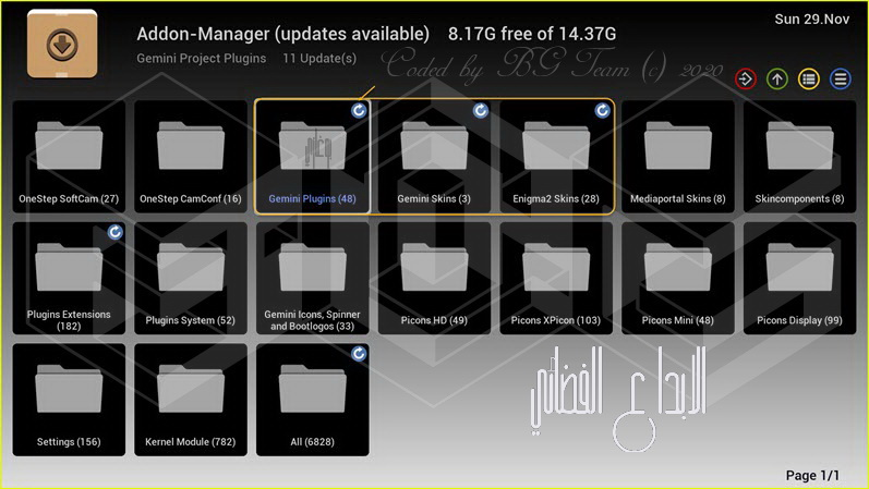 تحديثات (2020.11.29)من فريق جميني على بلجين GP4.x