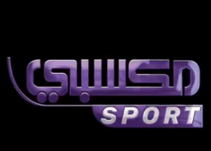 استقبال أحدث تردد قناة مكسبي Mksaby Sport عبر نايل سات