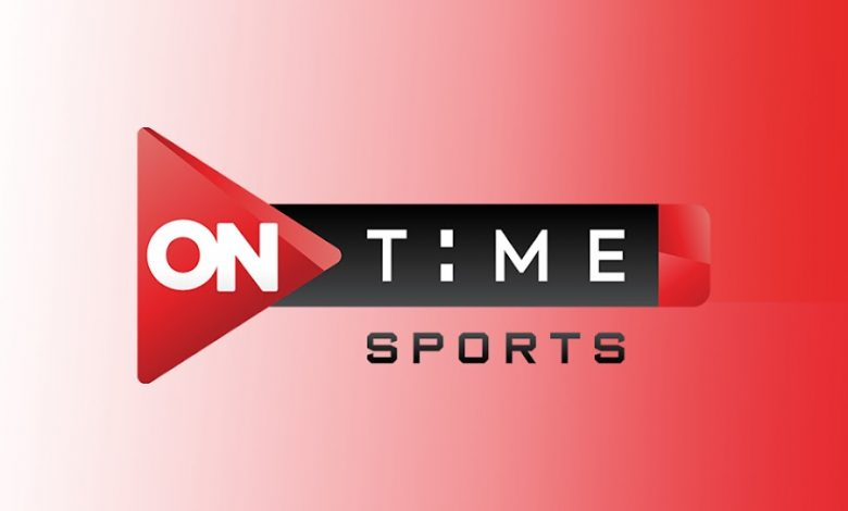 قناة أون تايم سبورت On Time Sport لمشاهدة مباريات تصفيات كأس أمم أفريقيا 2022