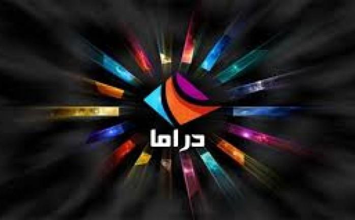 استقبل تردد قناة دراما الوان على النايل سات لمتابعة اقوي المسلسلات التركية