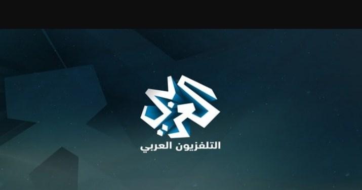 ضبط استقبال تردد قناة العربي hd نايل سات
