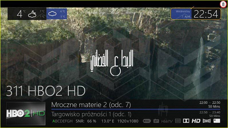 تجربة صورة OpEnaTV-6.5 على الدريم 920