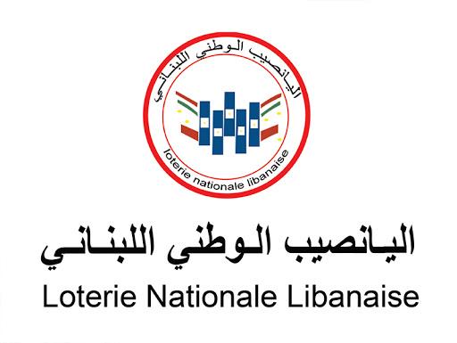 اليانصيب الوطني اللبناني رابط نتائج سحب اللوتو الليلة 8 نيسان 1890 yanasib