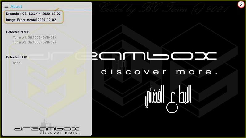BackUp OE2.5 Original DMM GP4.x Image For DM 900 UHD