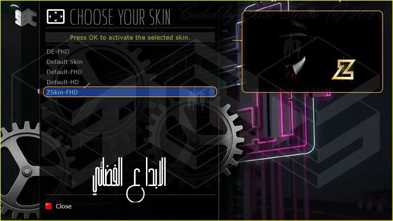 تجربة سكاين (Skin Zeta) على الدريم 820 و900و920