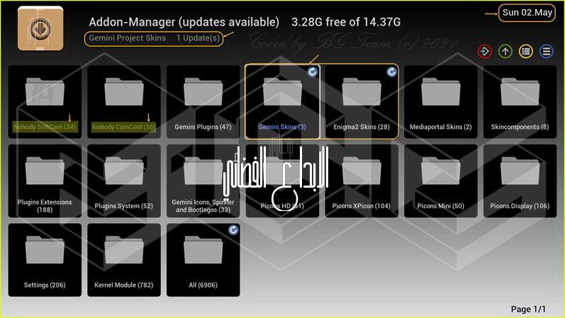 تحديثات (2021.05.02)من فريق جميني على بلجين GP4.x