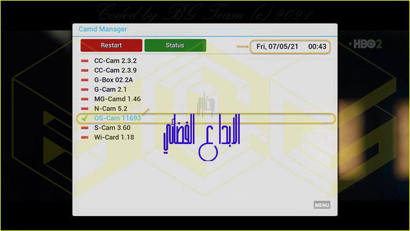 OsCam 11693 For (gemini4)-GP4.x-07.05.2021