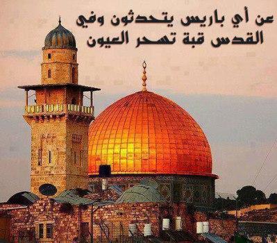 أجمل كلمات معبرة عن فلسطين صور بوستات عن فلسطين