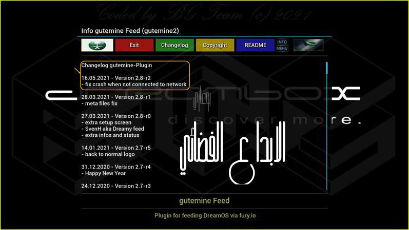 Feed Testing v2.8r2 For OE2.5/OE2.6