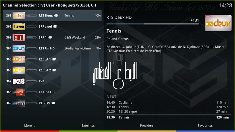 Zombi Shadow v10.2-r18 Full HD Skin For GP4.x