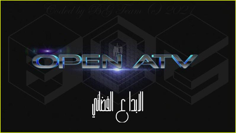 اخر اخبار ومستجدات فريق OpEnATV بتاريخ (2021.06.12)