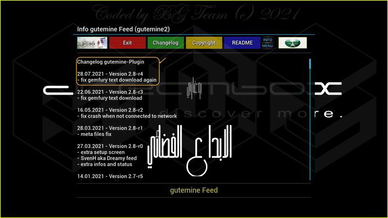 Feed Testing v2.8r4 For OE2.5/OE2.6