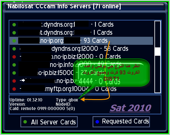 شرح بالصورة اضافة بيانات Gbox علي CCcam
